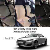 Broz Audi TT High Quality Micro Fibre Anti Slip Grip Seat Mat (Beige)