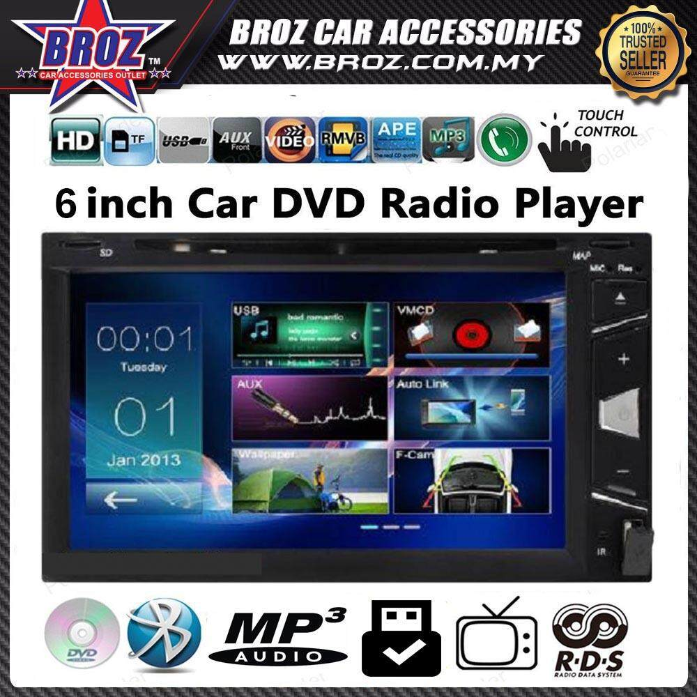 "Broz AZUR AZ-R245ML 6.2"" Double DIN Universal Mirror Link Car USB/SD/DVD/Bluetooth Player"