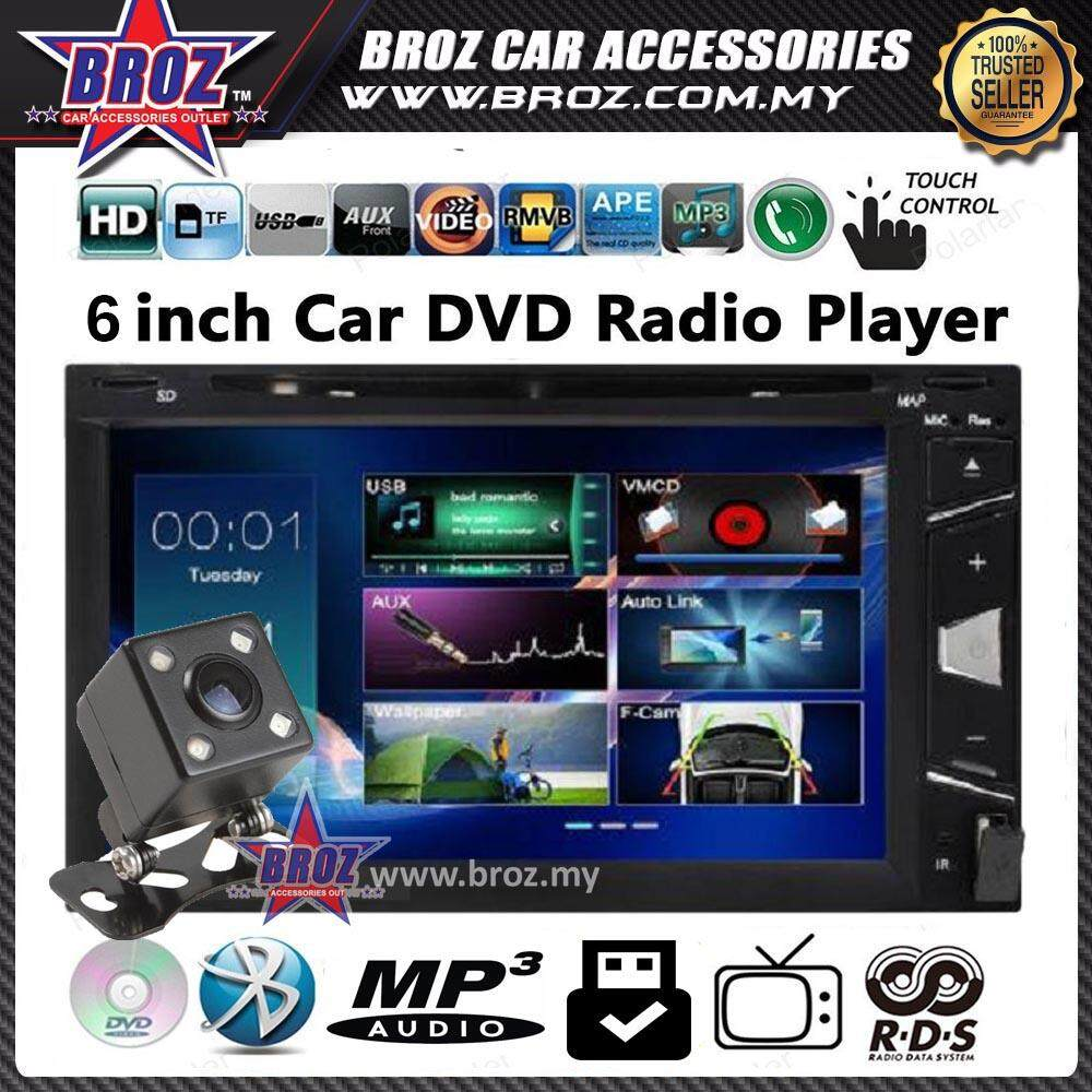 "Broz AZUR AZ-R245ML 6.2"" Double DIN Universal Mirror Link Car USB/SD/DVD/Bluetooth Player + Reverse Camera"