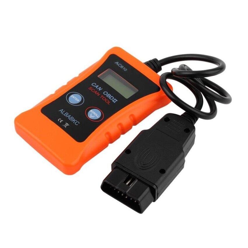 Beau AC610 OBD2 CAN BUS Diagnostic Scanner Code Reader forVolkswagen orange - intl