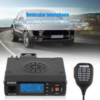 Belle Mini Dual Band Car Mobile Radio FM Transmitter Transceiver Walkie Talkie Radio