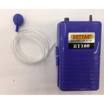 Harga BETTAS Battery Air Pump BT100