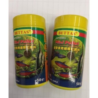 Harga BETTAS MINI PELLET 58G X 2 BOTTLE - FISH FOOD