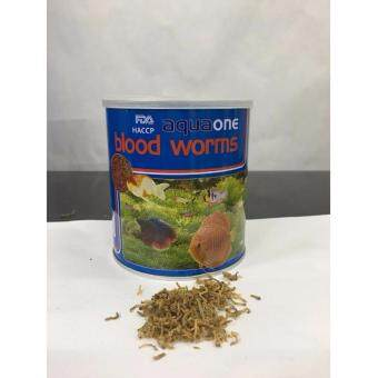 Blood Worms The Natural Fish Food (45g)