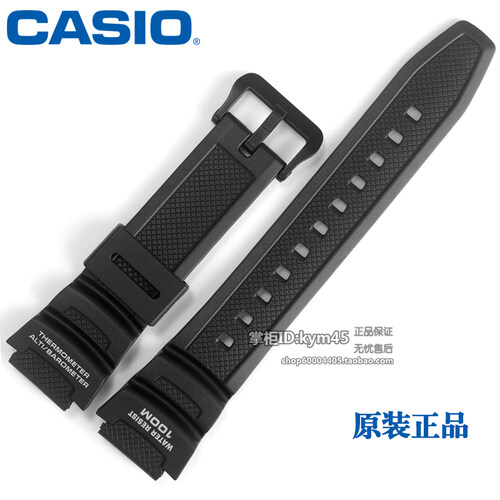 Blunt royal crown positive article CASIO CASIO the watch band is applicable to a Classic men's Watch - intl