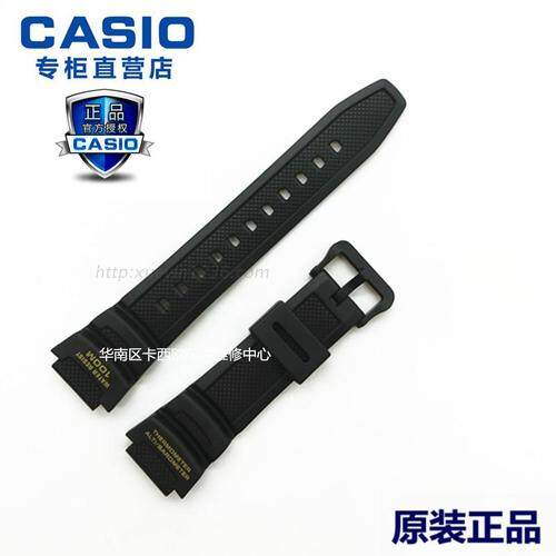 Blunt royal crown positive article CASIO CASIO the watch band is applicable to a Men's Fashion Watch - intl