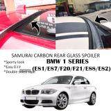 Broz BMW 1 Series (E81/E87/F20/F21/E88/E82) Samurai Carbon Rear Top Windscreen OEM Glass Spoiler (3.5cm)