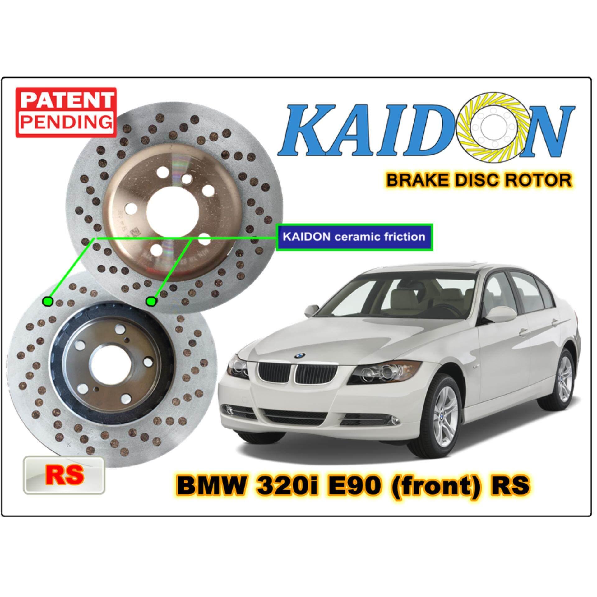 BMW 320i E90 brake disc rotor KAIDON (front) type 'RS' spec