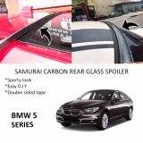 Broz BMW 5 Series (E60/F10/F07/E61/F11)  Samurai Carbon Rear Top Windscreen OEM Glass Spoiler (3.5cm)