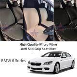Broz BMW 6 Series (E63/E64/F13/F12/F06) High Quality Micro Fibre Anti Slip Grip Seat Mat (Beige)