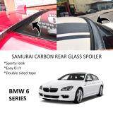 Broz BMW 6 Series (E63/E64/F13/F12/F06) Samurai Carbon Rear Top Windscreen OEM Glass Spoiler (3.5cm)
