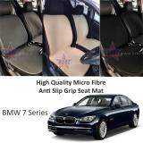 Broz BMW 7 Series (F01/F02/F04) High Quality Micro Fibre Anti Slip Grip Seat Mat (Beige)