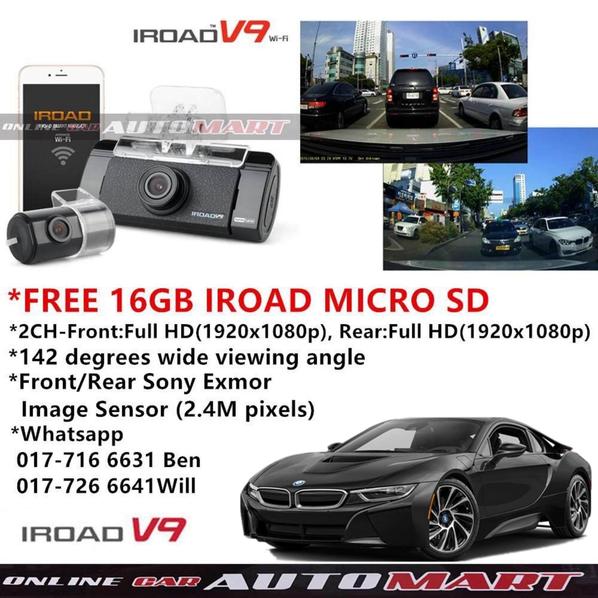 Bmw I8 Iroad V9 Dvr Recorder Front Rear Full Hd1920 Night Vision