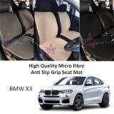 Broz BMW X3 (F25) High Quality Micro Fibre Anti Slip Grip Seat Mat (Beige)