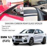 Broz BMW X3 (F25) Samurai Carbon Rear Top Windscreen OEM Glass Spoiler (3.5cm)