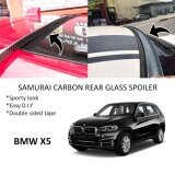Broz BMW X5 (E70) Samurai Carbon Rear Top Windscreen OEM Glass Spoiler (3.5cm)