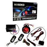 Broz Bosoko 4-Button Full Set Multi Function Car Alarm System with Shock Sensor and Siren - SK30
