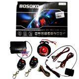 Broz Bosoko 4-Button Full Set Multi Function Car Alarm System with Shock Sensor and Siren - T111