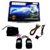 Broz Bosoko Car Security Alarm System (10Pin) - 6017