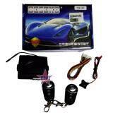 Broz Bosoko Car Security Alarm System (10Pin) - T08
