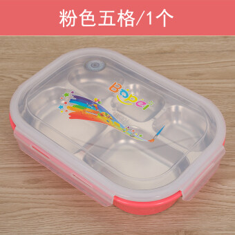 Harga Box children's sealed lunch box insulated container