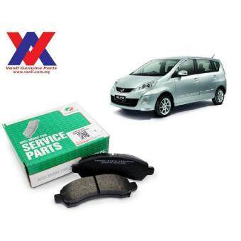 Harga Brake Pad (Front Set) - Perodua Alza Before 2014Advance Version (ZHV)