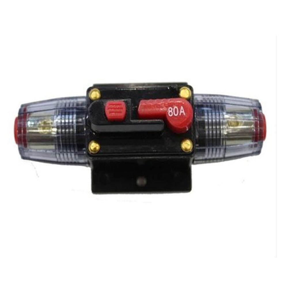 Ris Car Truck Auto Automotive Dc 12v 60a 60 Amp Spdt Relay Relays 5v 5 Pin Biru 80a 80 New