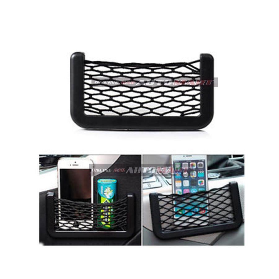 Car Door Dash Seat Storage String Bag Phone Holder Pocket Organizer - Big (20cm)