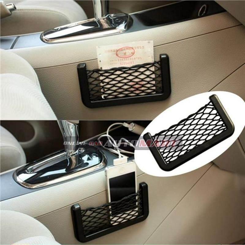 Car Door Dash Seat Storage String Bag Phone Holder Pocket Organizer - Small (15cm)
