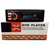 Broz Car DVD/CD/MP3/USB/FM/SD/WMA Single Din DVD Player