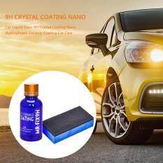Harga Mobil Liquid Glass 9 H Lapisan Kristal Nano Hidrofobik Lapisan Keramik Perawatan Mobil Intl Seken