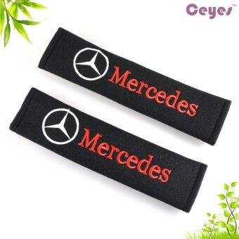 Harga Car-styling Seatbelt Cover Pads Interior Accessories EmbroideredLogo/Sticker case for MERCEDES-BENZ VAUXHALL VOLKSWAGEN ABARTHMITSUBISHI MAZDA