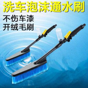 Car Wash Brush through the water brush soft bristle open velvet carspray brush car wash tool Wheel Tire hair brush long-handled