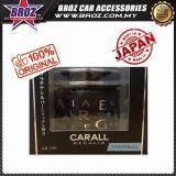 Broz Carall Regalia 1385 Platinum Squash Car Air Freshener