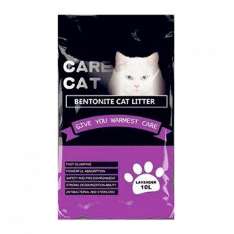 Care Cat Bentonite Cat Litter 10L Lavender x 1