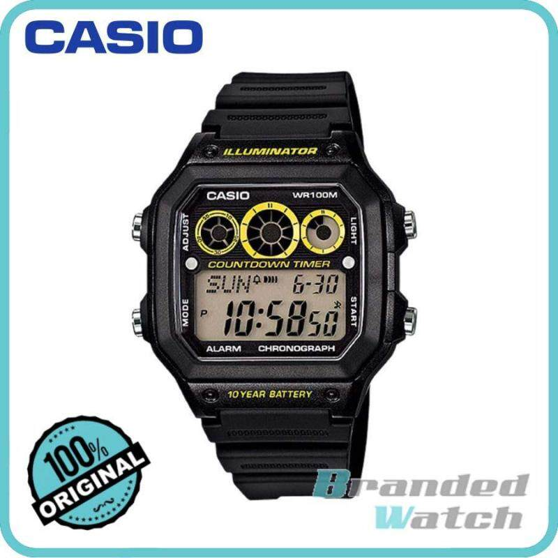 Casio AE-1300WH-1AVDF Mens Digital Resin Watch AE-1300WH-1AV Malaysia