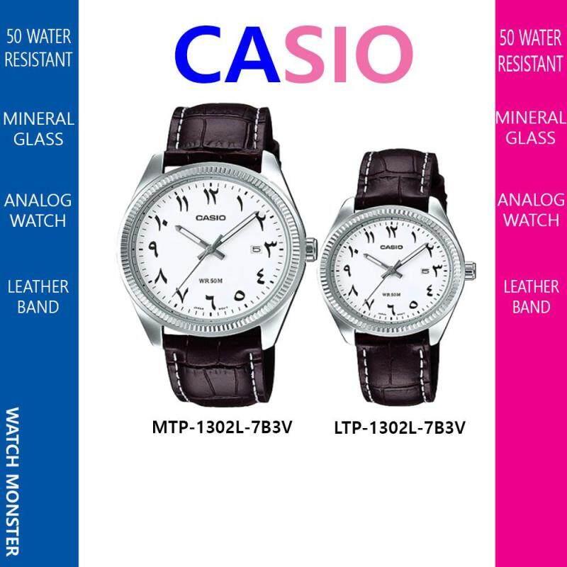 CASIO Classic Analog couple watch MTP-1302L-7B3V & LTP-1302L-7B3V Malaysia