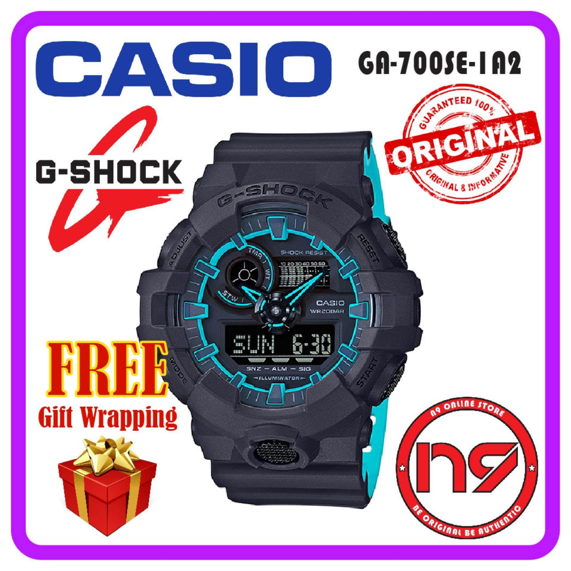 Casio G-Shock GA-700SE-1A2 Analog Digital Neon Dual Color Sports Watch