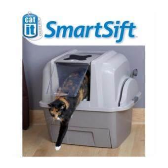 catit design smartsift sifting cat pan 12clean 66lx48wx63h cm