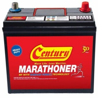 Harga Century Marathoner - 55D23L Maintenance Free Car Battery