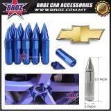 Broz Chevrolet High Quality Aluminum Universal M12 x P1.5 Wheel Nut - Blue (20PCS)