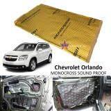 Chevrolet Orlando MONOCROSS Car Auto Vehicle High Quality Exhaust Muffler Heat Sound Proofing Deadening Insulation Mat Pad Waterproof 80x45cm (GOLD)