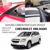 Broz Chevrolet Orlando Samurai Carbon Rear Top Windscreen OEM Glass Spoiler (3.5cm)