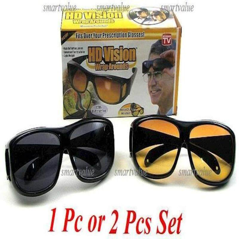 Choose Day & Night Driving Hd Polarized Glasses With Uv Protection.New - 2 Unit Black Malaysia