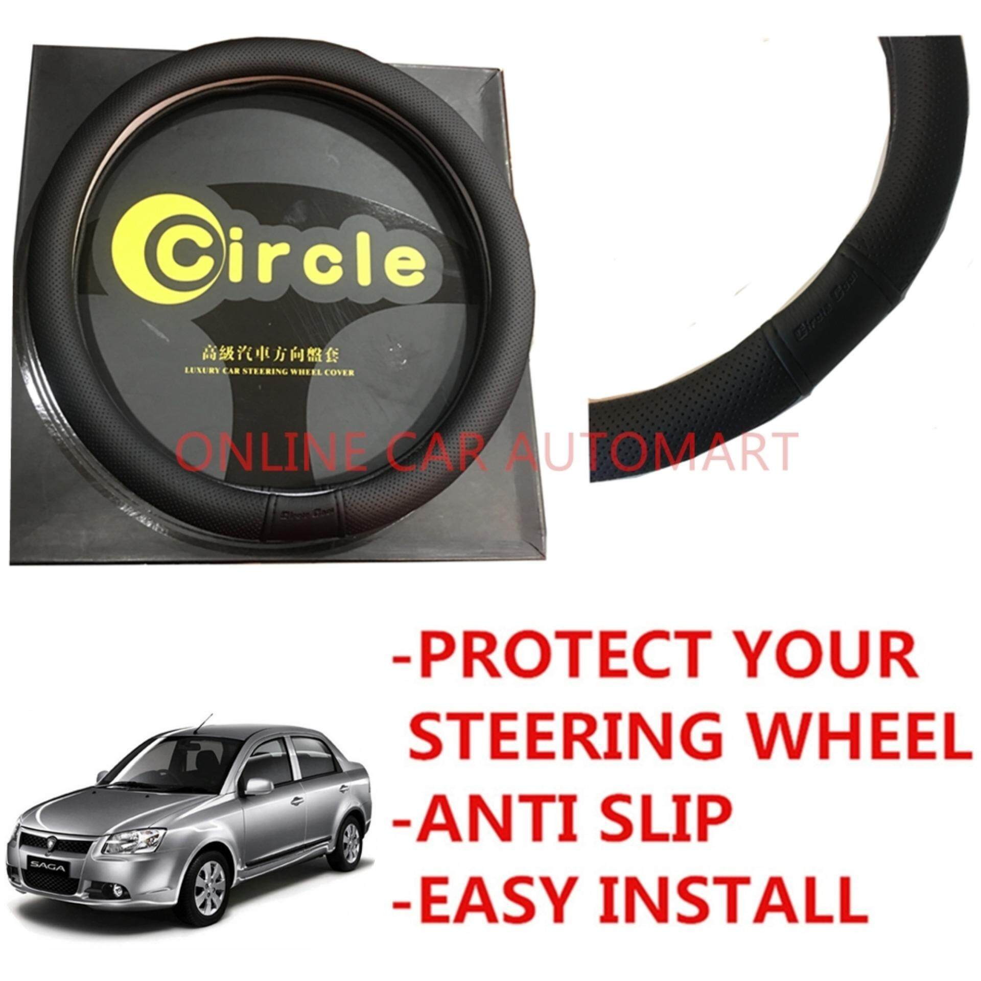 Circle Cool 8763 (BLACK) PVC Leather Breathable Steering Wheel Cover For Proton Saga BLM/BLM FLX