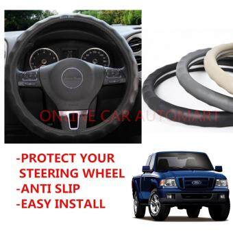 Circle Cool Luxury  Black Leather Steering Wheel Cover For Ford Ranger