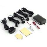 Harga Surat Edaran Sensor Parkir Kaca Spion Mobil Dan Spesifikasinya