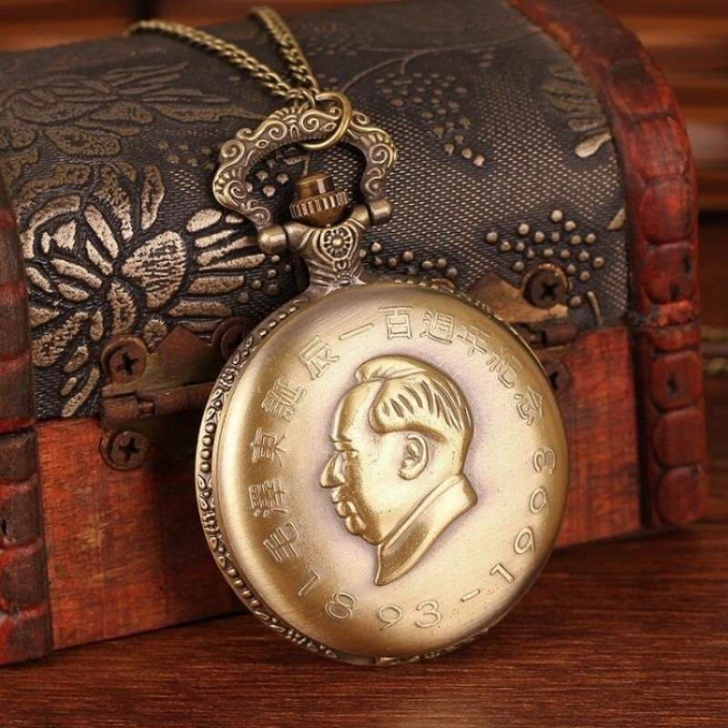 CITOLE Quartz watch pocket watch vine carved Mao Ze Dong headportrait and Tiananmen Square with chain alloy pendants dropship(as pic) Malaysia