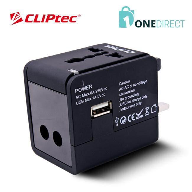 CLiPtec Universal Travelling Plug Adaptor with USB Port GZJ170