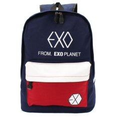 Colorful EXO Fashion Canvas Backpacks Rucksacks Student School Bags Travel Outdoor Latop Bag Blue